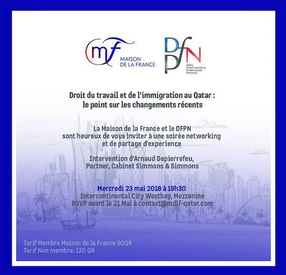 Soirée conjointe Maison de la France et DFPN : Networking