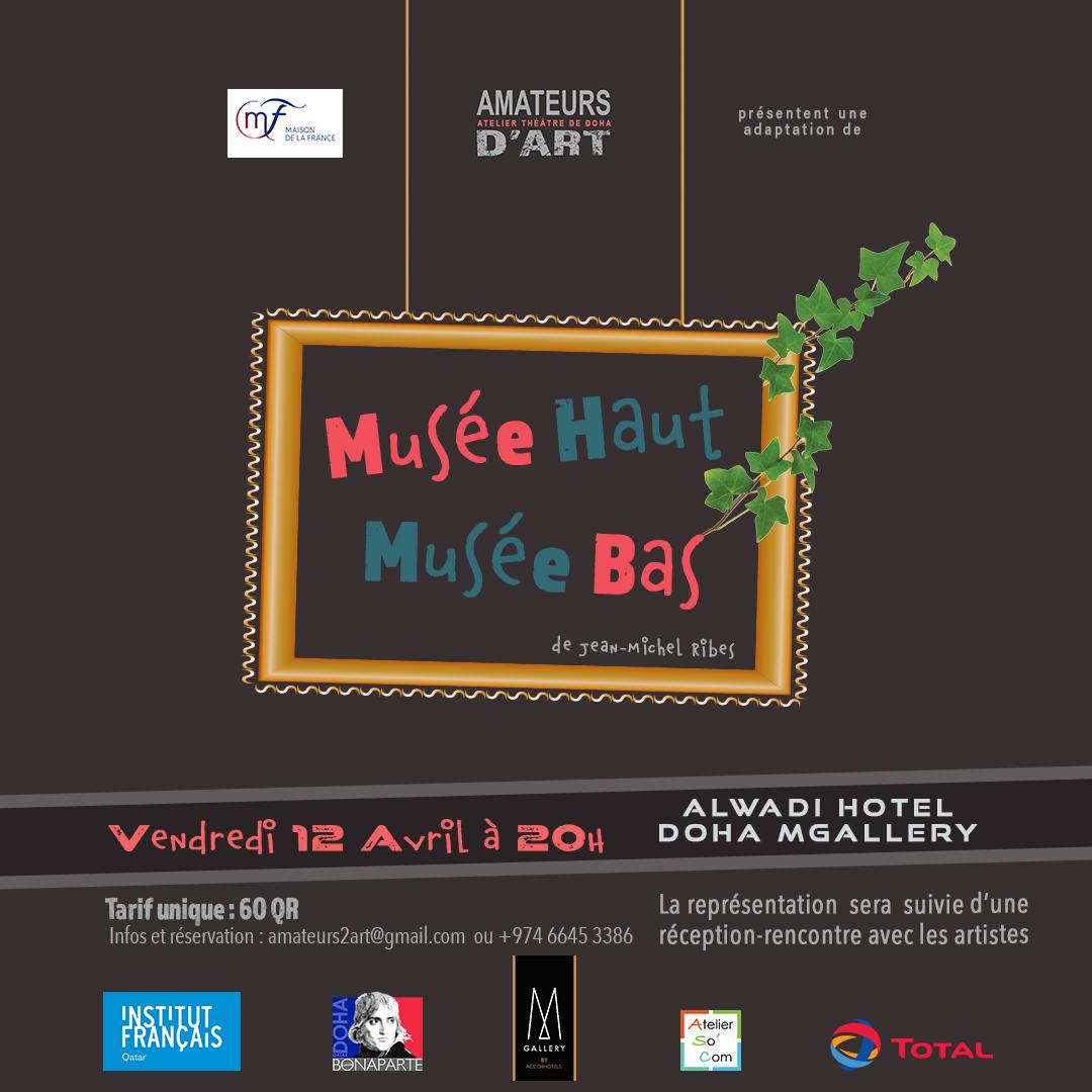 Soirée Théâtre 2019 (12 Avril)