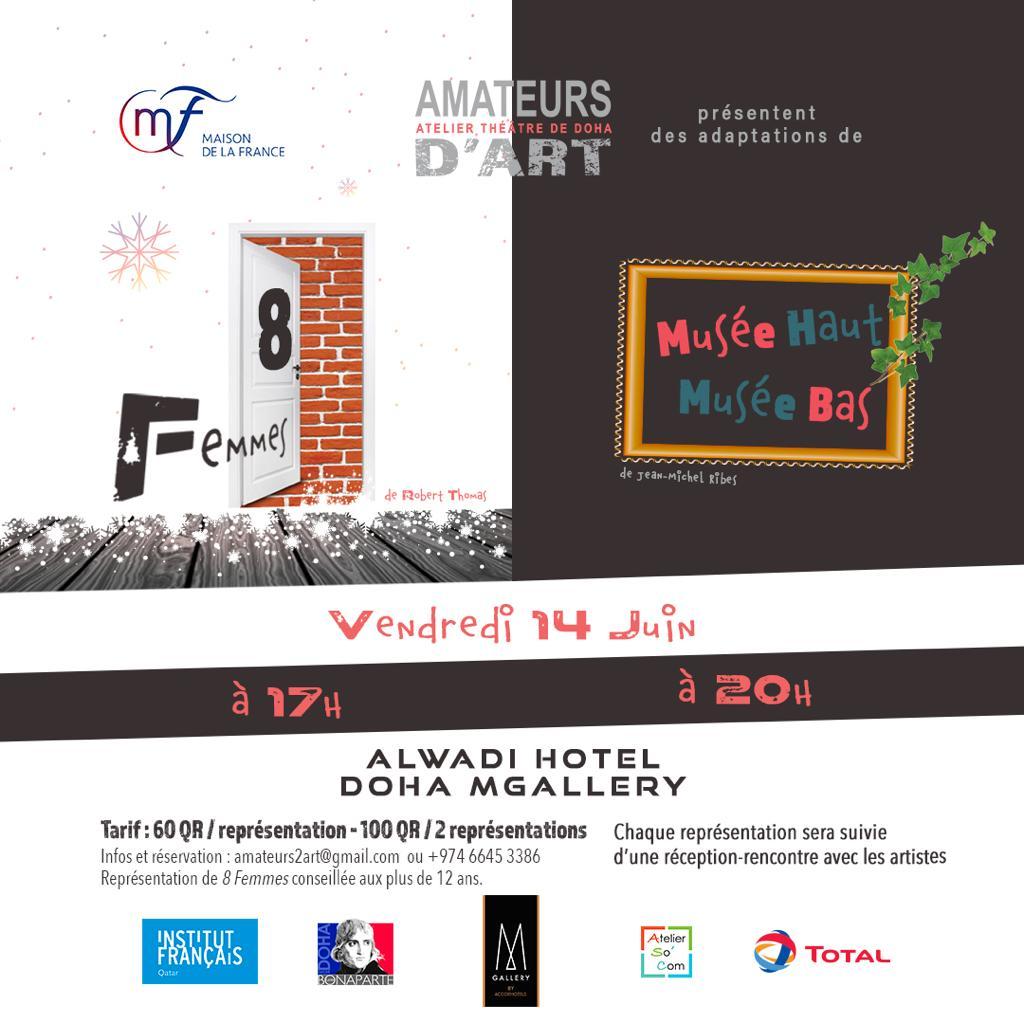 Soirée Théâtre 2019 (14 Juin)