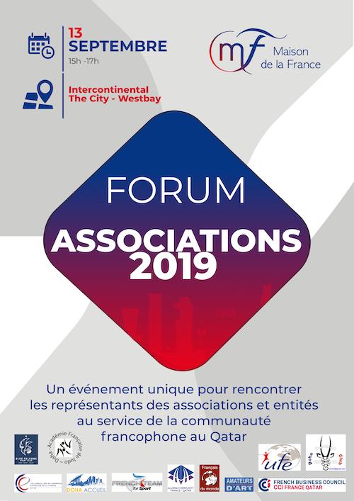 Forum (13 Sept)